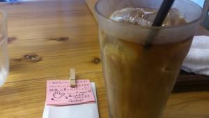 奈良女性センター横のカフェ